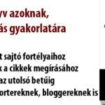 slide1_ujblog