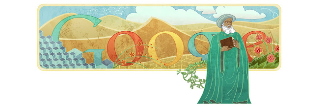 A Google főhajtásaként megjelent keresőoldali kép Ibn Khaldún születésnapján 2011-ben